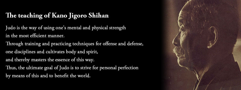 Teachings of Kano Jigoro Shihan