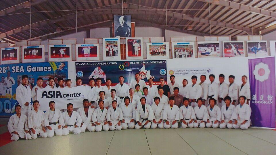 Judo Exchange Program: