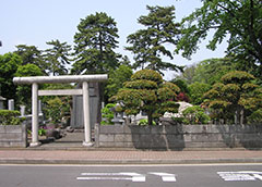 Way to The Grave of Shihan Jigoro Kano
