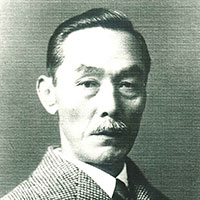 Tsunejiro TOMITA, 7th Dan(1865-1937)*Four Demigods