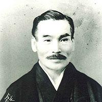 Kunisaburo IIZUKA, 10th Dan(1875-1958)