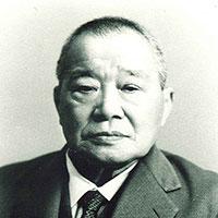 Yoshitaro OKANO, 10th Dan(1885-1967)