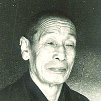 Shozo NAKANO, 10th Dan(1888-1977)