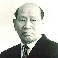 Tamio KURIHARA, 10th Dan(1896-1979)