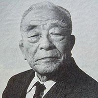 Sumiyuki KOTANI, 10th Dan(1903-1991)