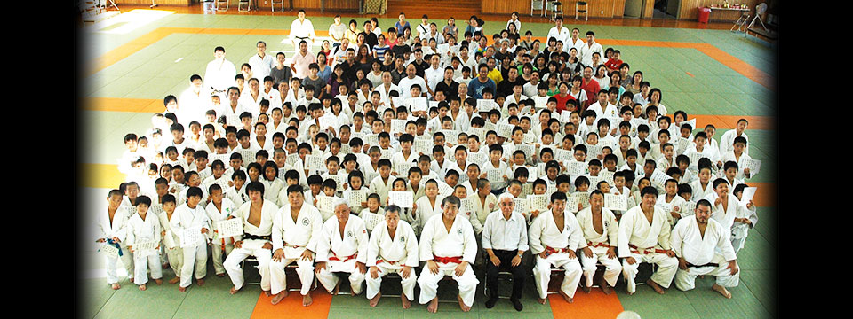 Kodokan Judo Institute