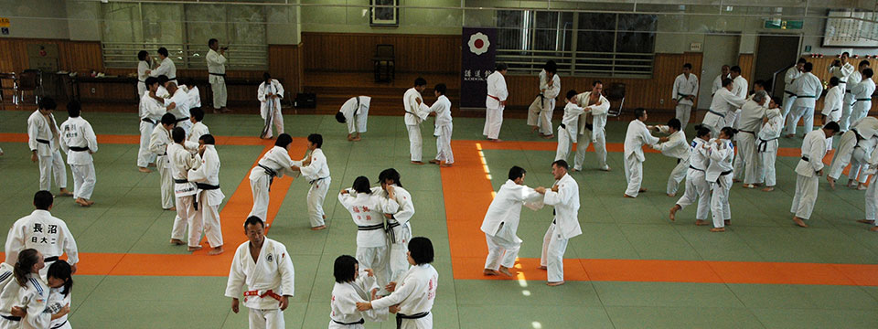 General Guidance (Kodokan is open to everyone)