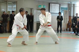 Kodokan Goshinjutsu